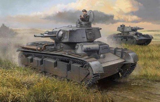 Military German NBFZ