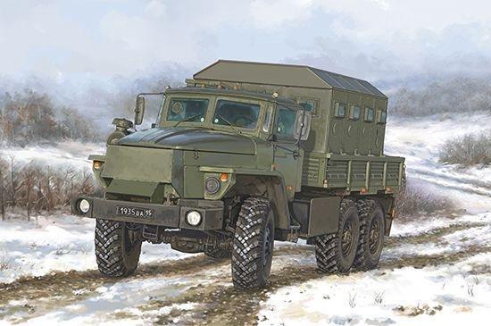 Military Russian URAL-4320 CHZ