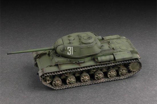 Military Soviet KV-85 Heavy Tank